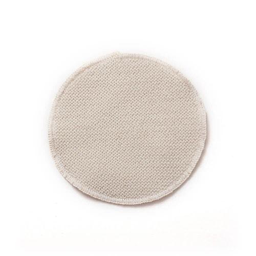 Elanee wasbare zilver zoogcompressen 1